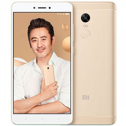купить Смартфон Xiaomi Redmi Note 4X 64GB/4GB Dual SIM Gold (Золотой) в Кургане